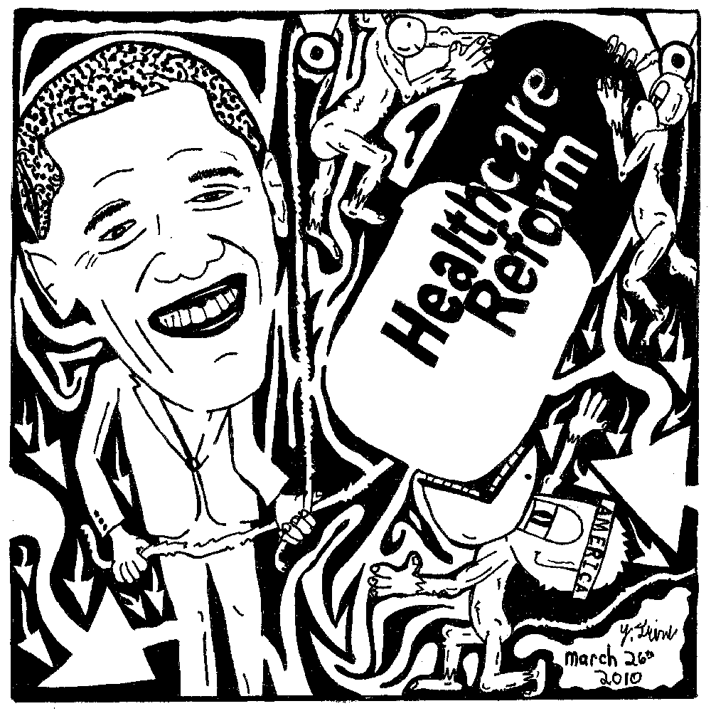 Political Cartoon Maze Obama Healthcare pill thats is hard   to swallow