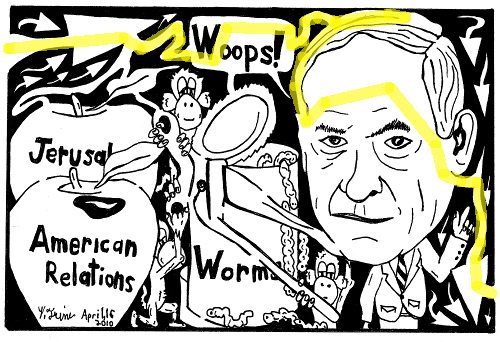 -maze-solution editorial maze bibi netanyahu opening a can of worms
