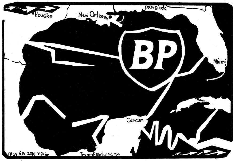 BP oil spill cartoon maze