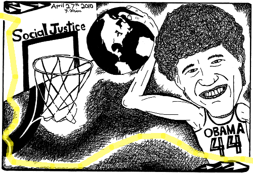 maze-solution Obama basketball dunking social justice globe