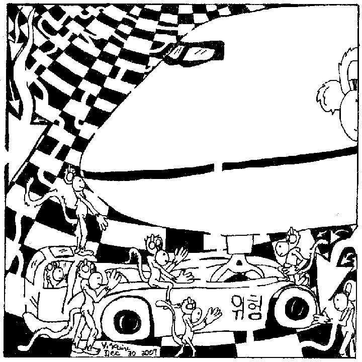Maze of Team Of Monkeys ground crew