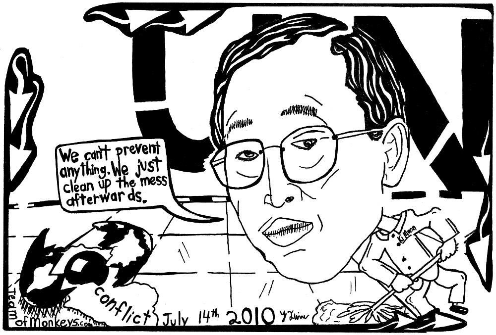 maze cartoon Ban Ki Moon by Yonatan Frimer