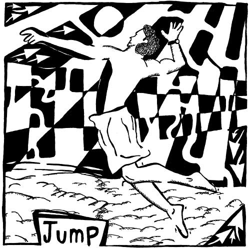 volley ball jump maze yonatan frimer