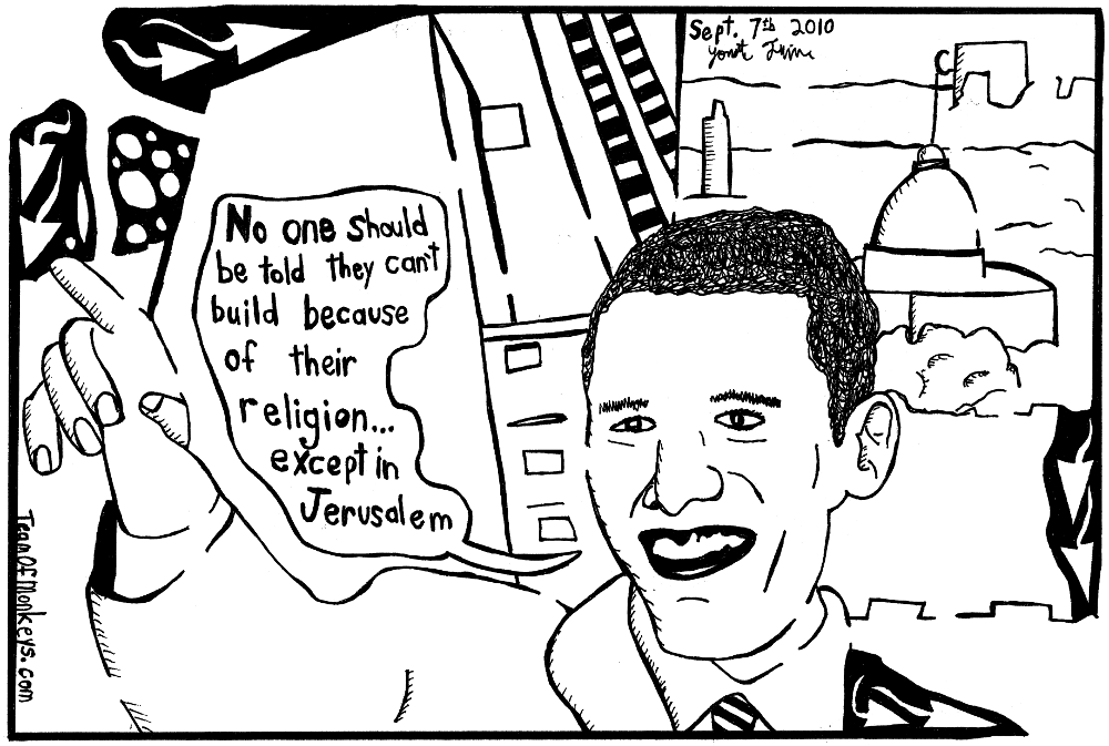 maze cartoon of Obama on ground zero and building in Jerusalem thanks to Yonatan Frimer
