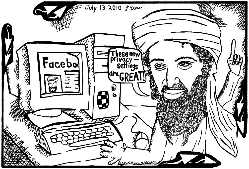 maze cartoon Osama been facebook by Yonatan Frimer maze artist