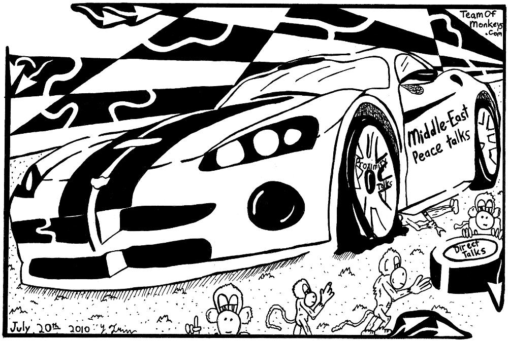 maze cartoon flat tire middle east